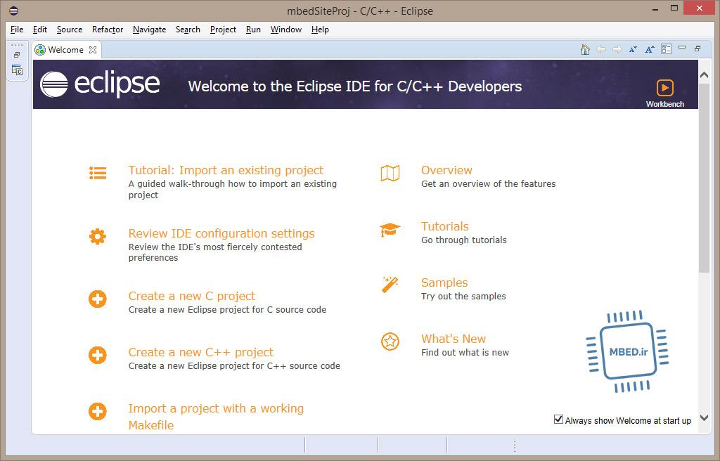 آموزش شروع کار با Eclipse برای lpc1768